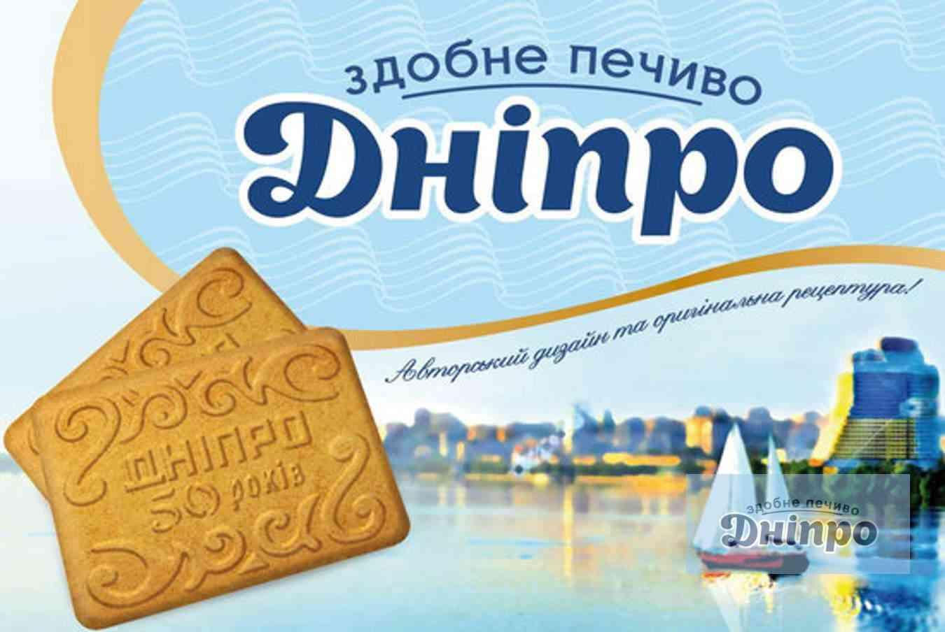 фронт коробки Здобне печиво Дніпро