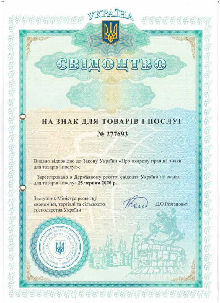 наші бренди тм печиво Дніпро